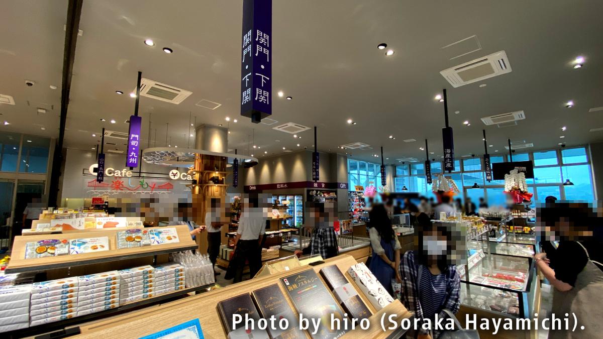 f:id:fuwafuwaame:20210619181606j:plain