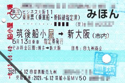 f:id:fuwafuwaame:20210621184242j:plain