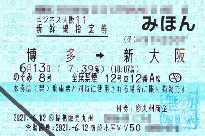 f:id:fuwafuwaame:20210621184359j:plain