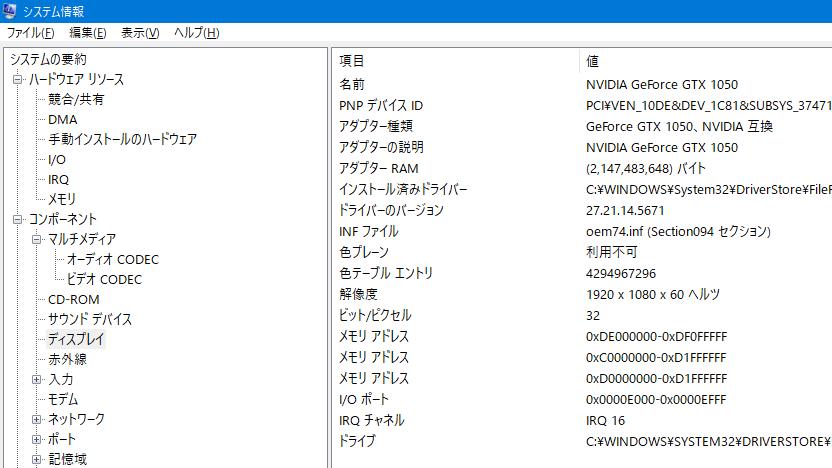 f:id:fuwafuwaame:20210625115539p:plain