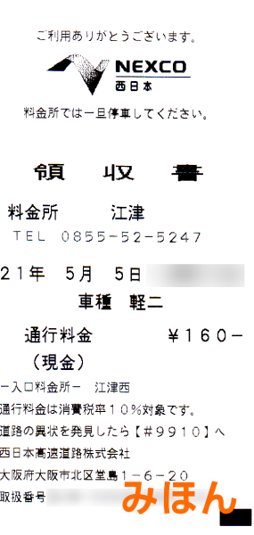 f:id:fuwafuwaame:20210625125445p:plain