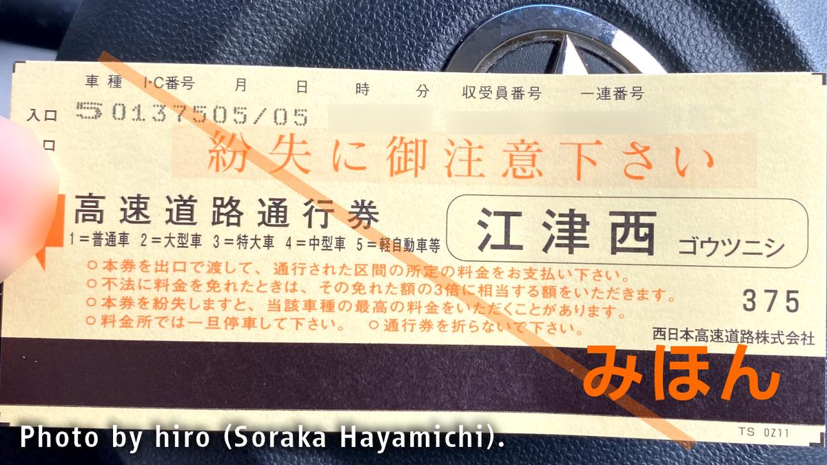f:id:fuwafuwaame:20210625130749j:plain