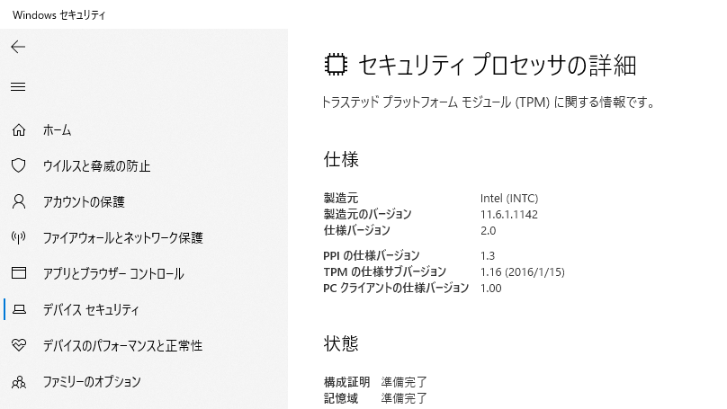 f:id:fuwafuwaame:20210628135519p:plain