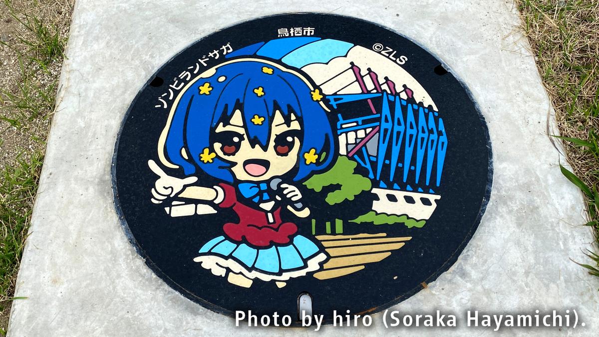 f:id:fuwafuwaame:20210629211047j:plain