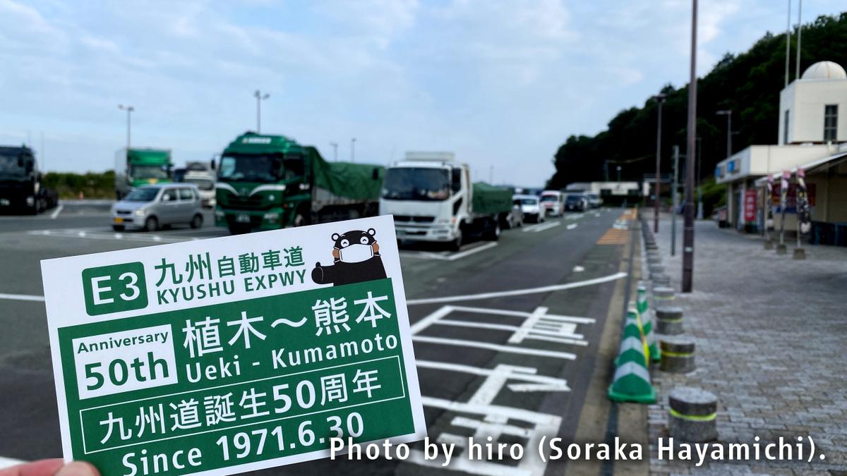 f:id:fuwafuwaame:20210630170603j:plain