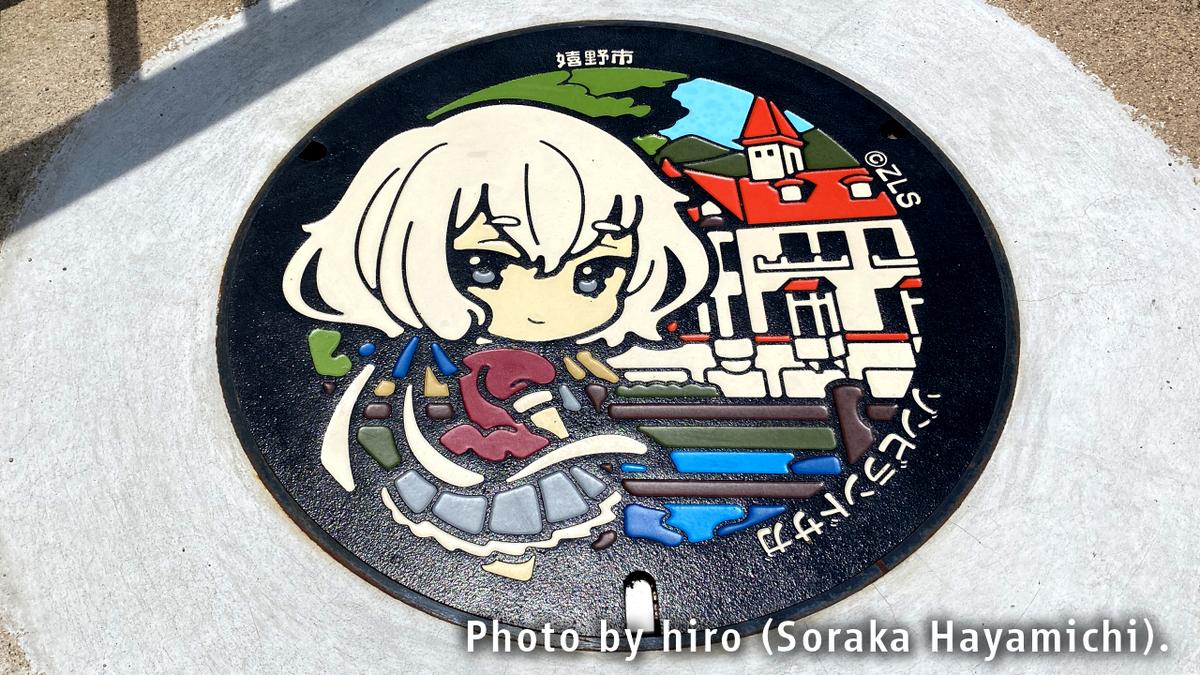 f:id:fuwafuwaame:20210630182556j:plain