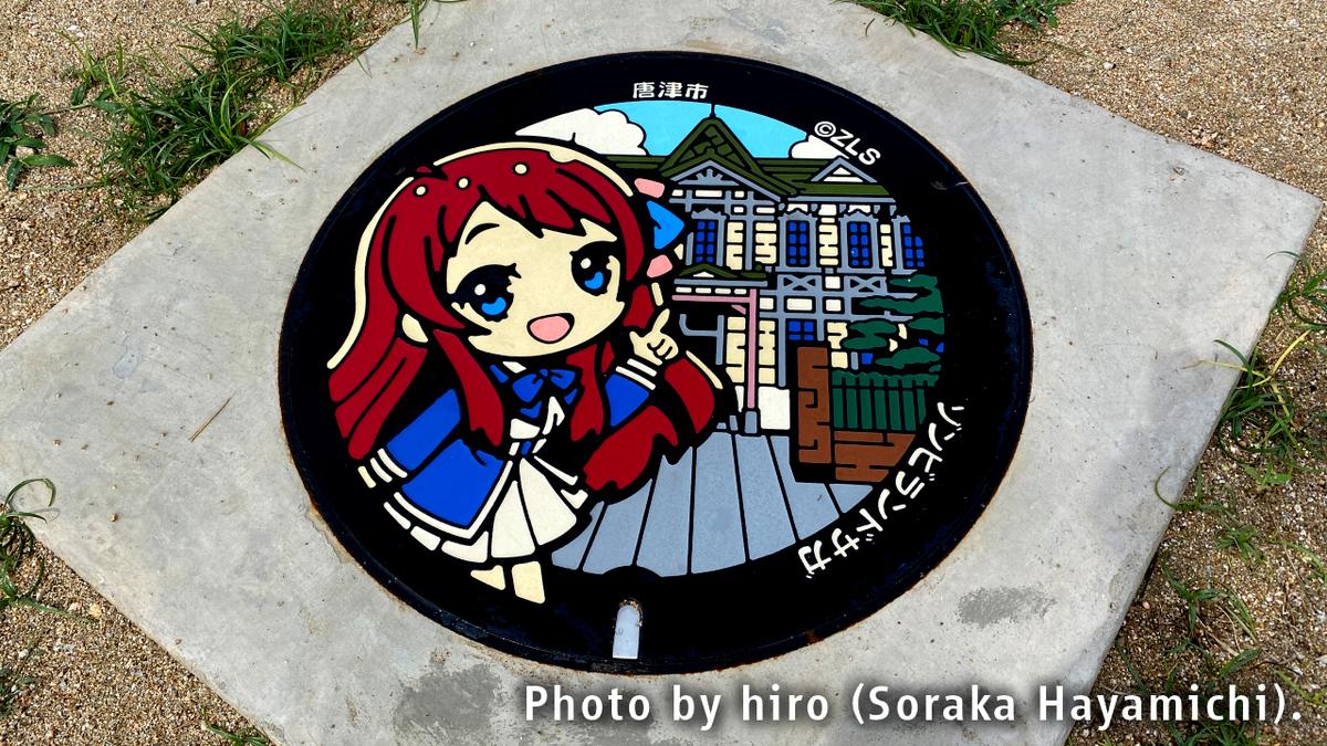 f:id:fuwafuwaame:20210706204830j:plain