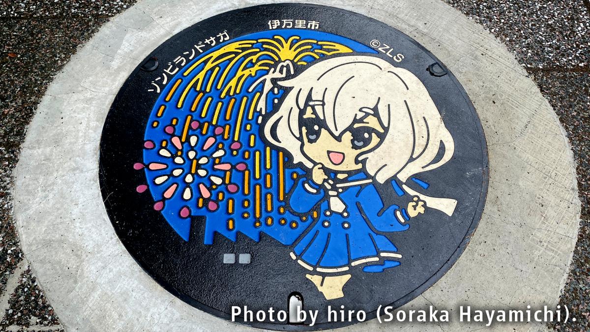 f:id:fuwafuwaame:20210707120014j:plain