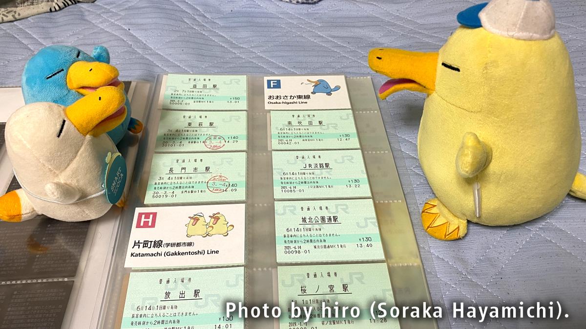 f:id:fuwafuwaame:20210708140936j:plain