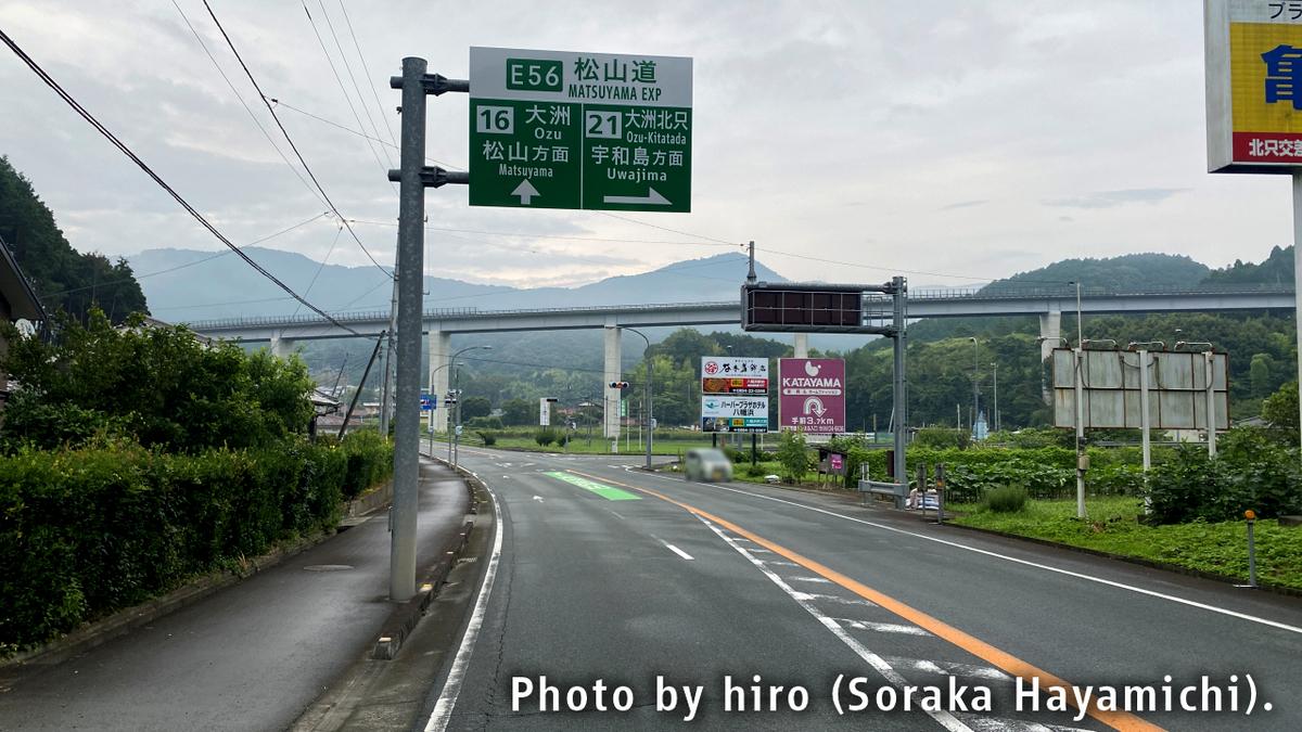 f:id:fuwafuwaame:20210713125921j:plain