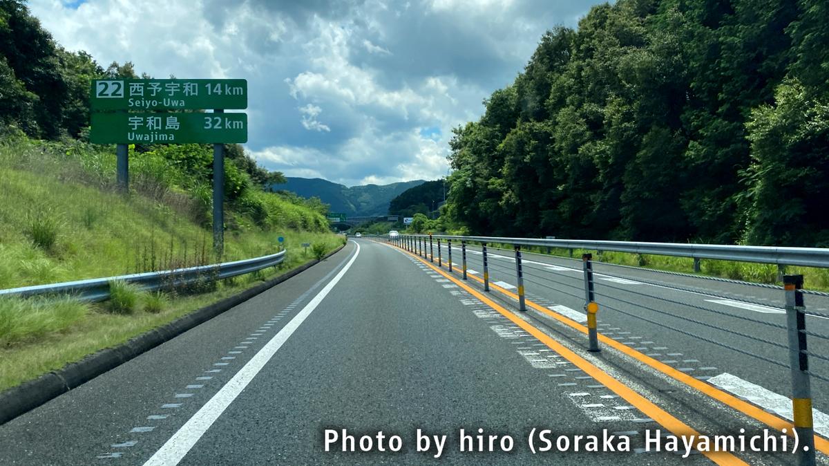 f:id:fuwafuwaame:20210713130222j:plain