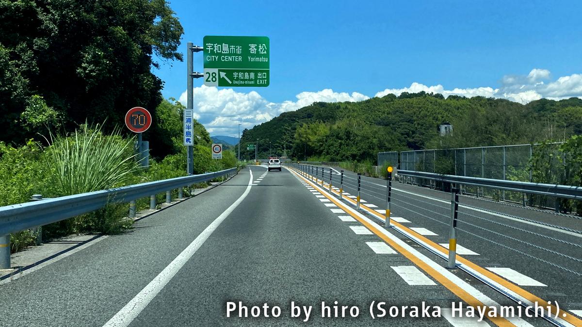 f:id:fuwafuwaame:20210713130833j:plain