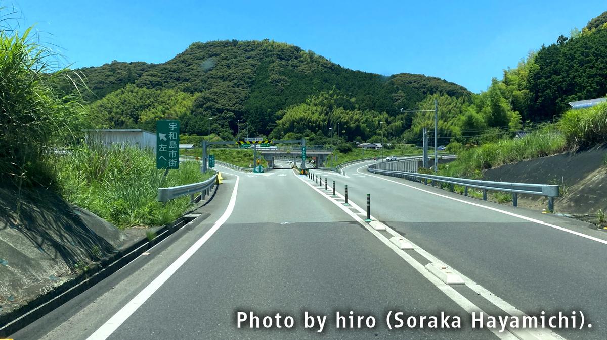 f:id:fuwafuwaame:20210713131541j:plain