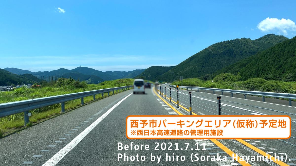 f:id:fuwafuwaame:20210713132724j:plain