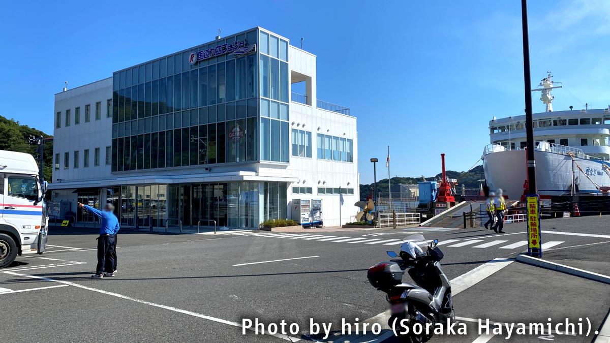 f:id:fuwafuwaame:20210717194956j:plain