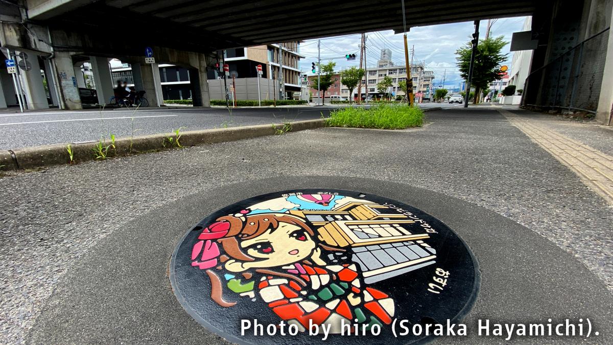 f:id:fuwafuwaame:20210718182922j:plain