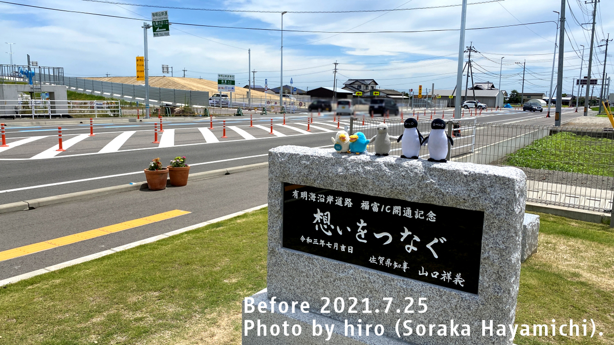 f:id:fuwafuwaame:20210726174206j:plain
