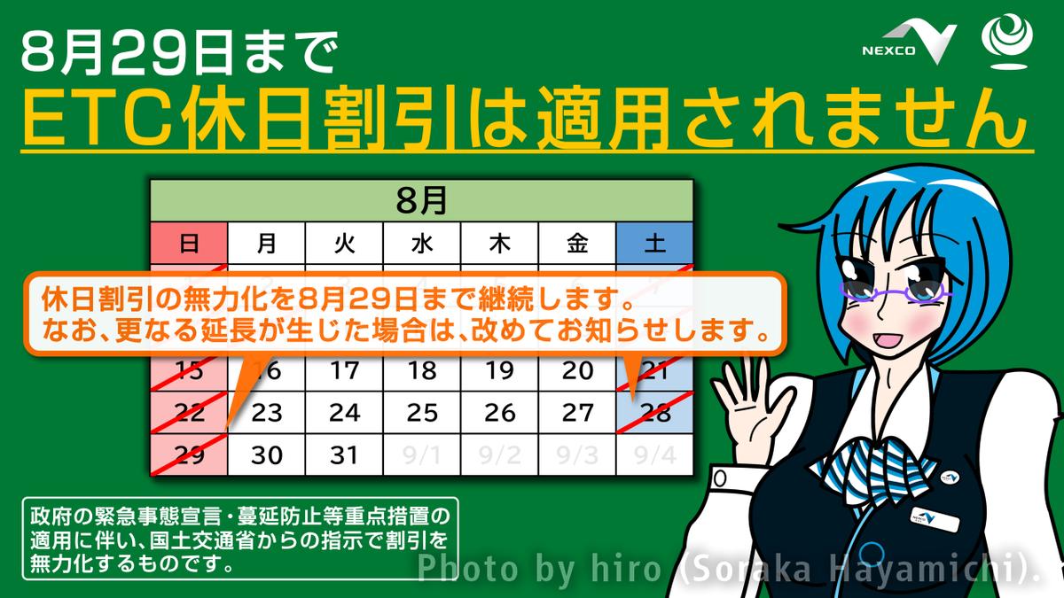 f:id:fuwafuwaame:20210729202218p:plain