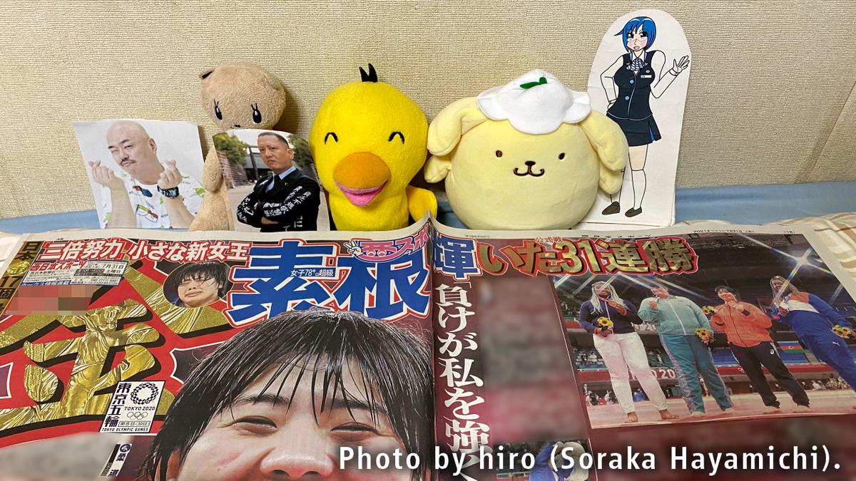 f:id:fuwafuwaame:20210808191338j:plain