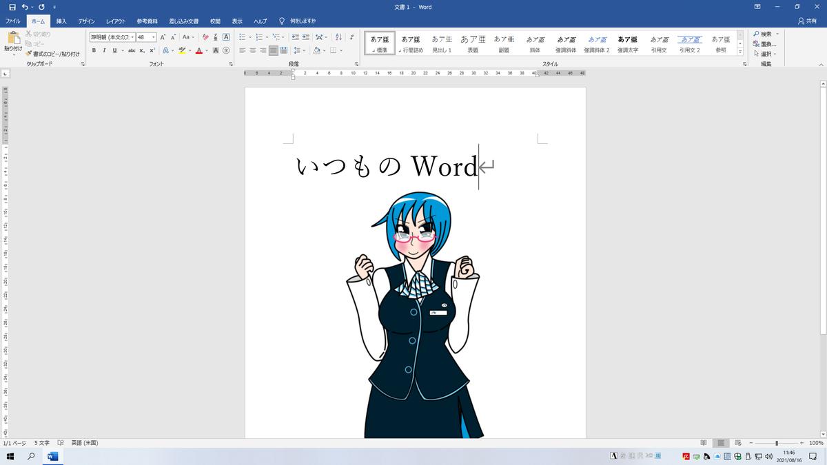 f:id:fuwafuwaame:20210816114701p:plain