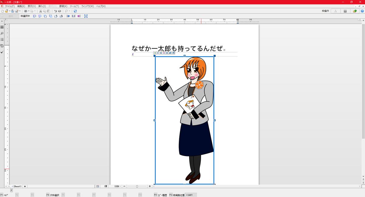 f:id:fuwafuwaame:20210816115325p:plain