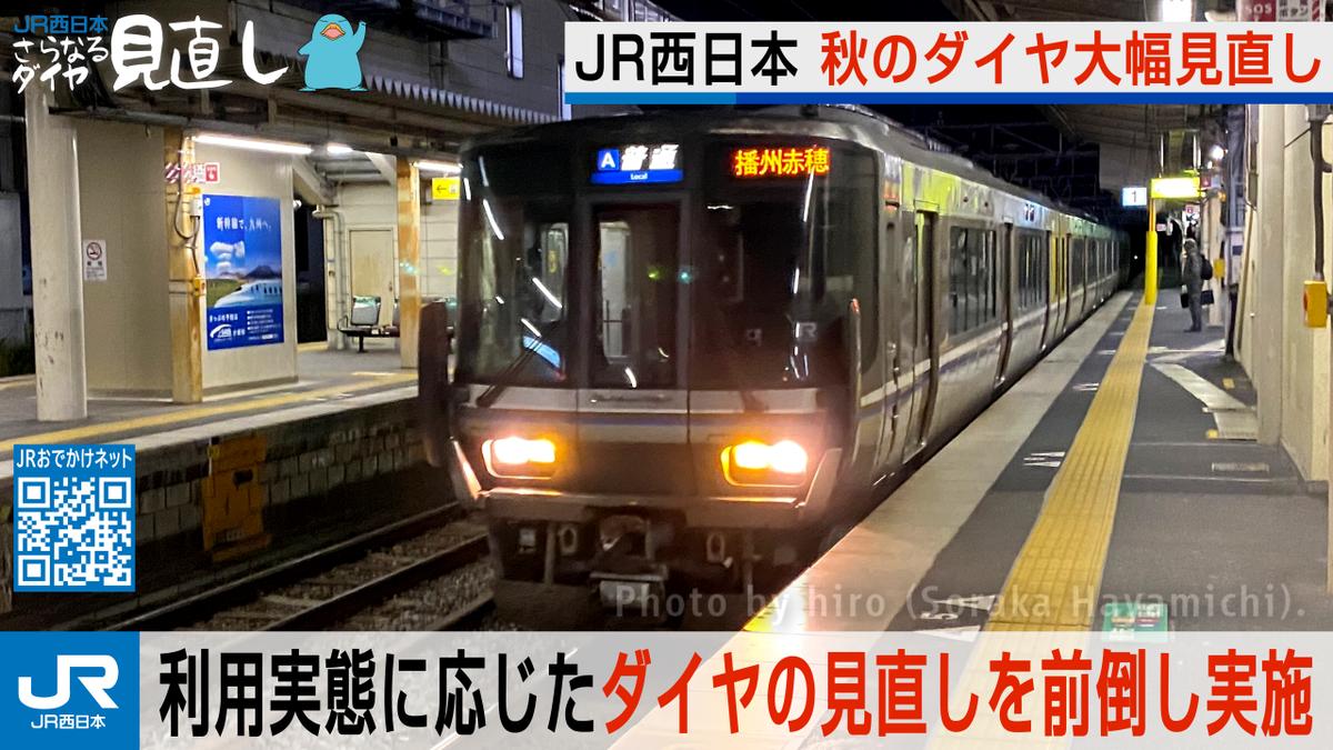 f:id:fuwafuwaame:20210817172716p:plain