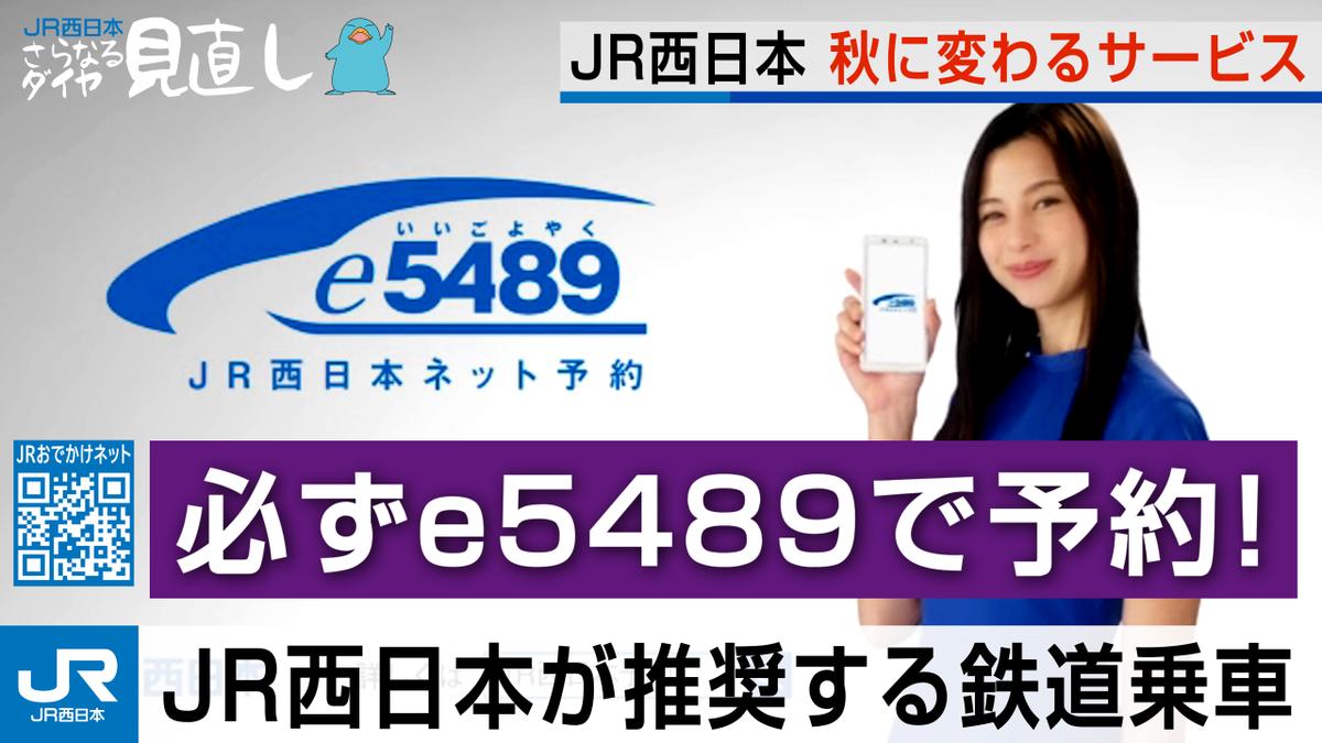 f:id:fuwafuwaame:20210817180653p:plain