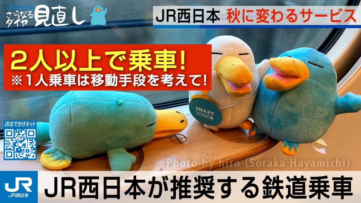 f:id:fuwafuwaame:20210817180737p:plain