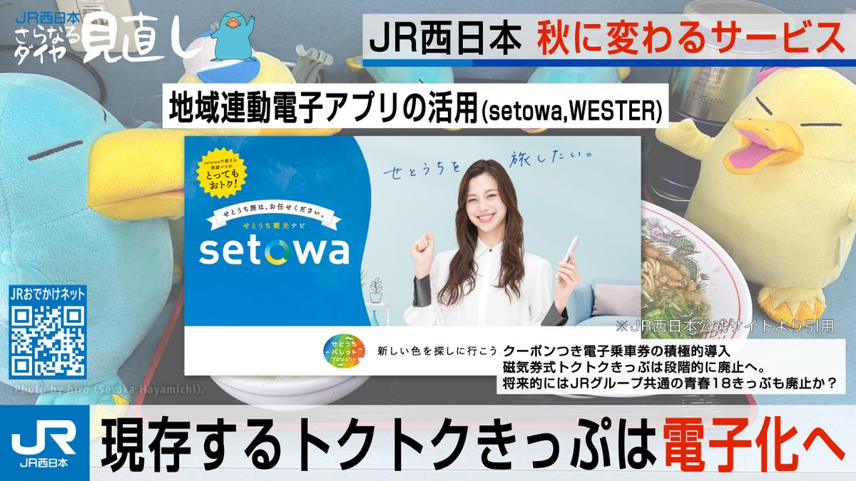 f:id:fuwafuwaame:20210817181056p:plain