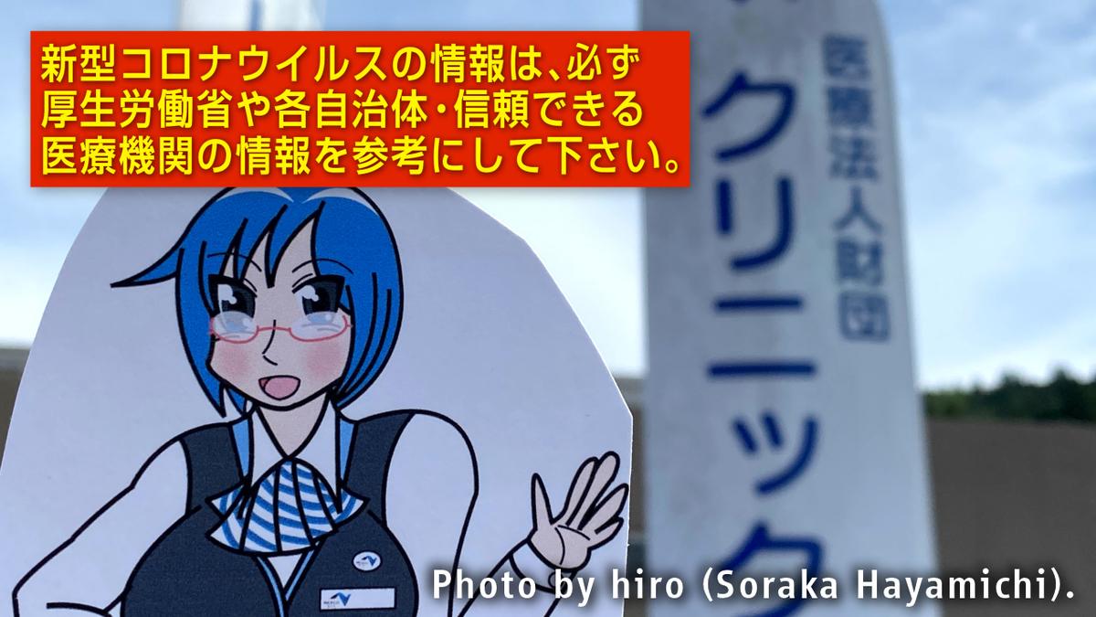 f:id:fuwafuwaame:20210823172543j:plain
