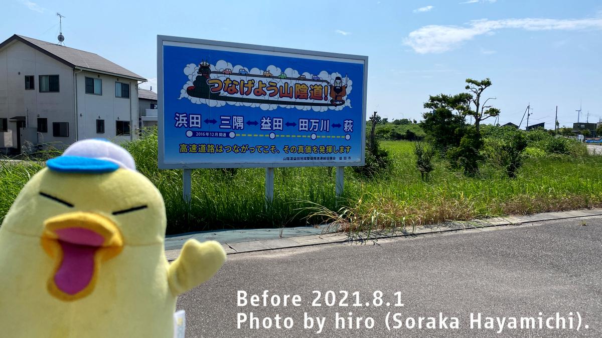 f:id:fuwafuwaame:20210824112003j:plain