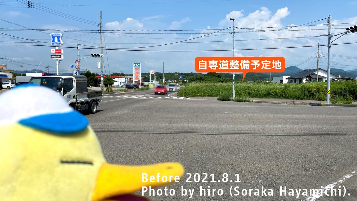 f:id:fuwafuwaame:20210824112338j:plain