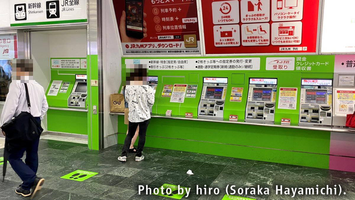 f:id:fuwafuwaame:20210826114732j:plain