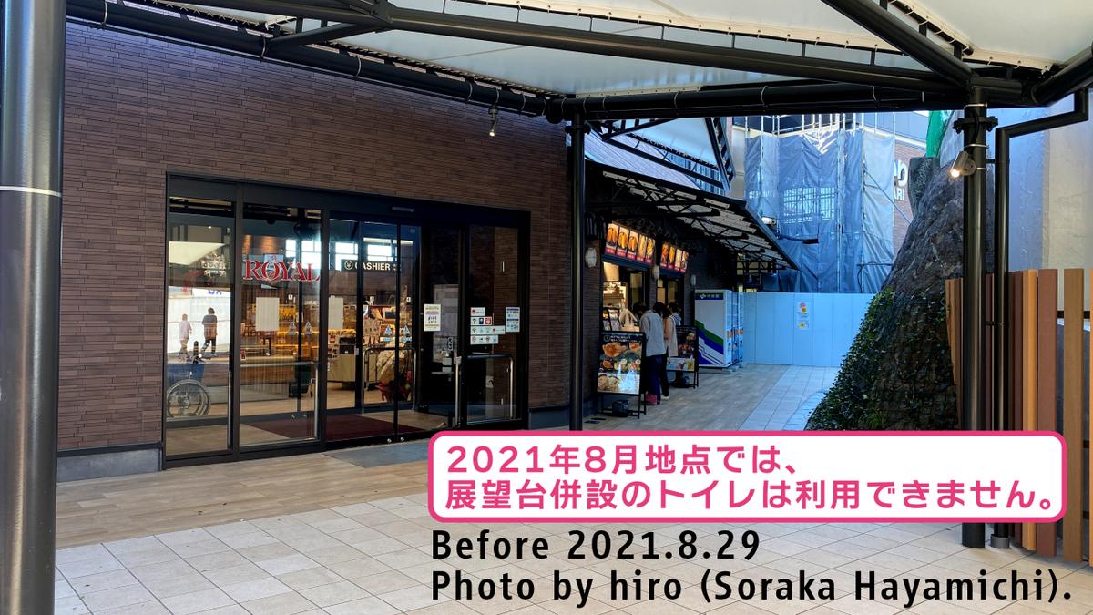 f:id:fuwafuwaame:20210830174954j:plain