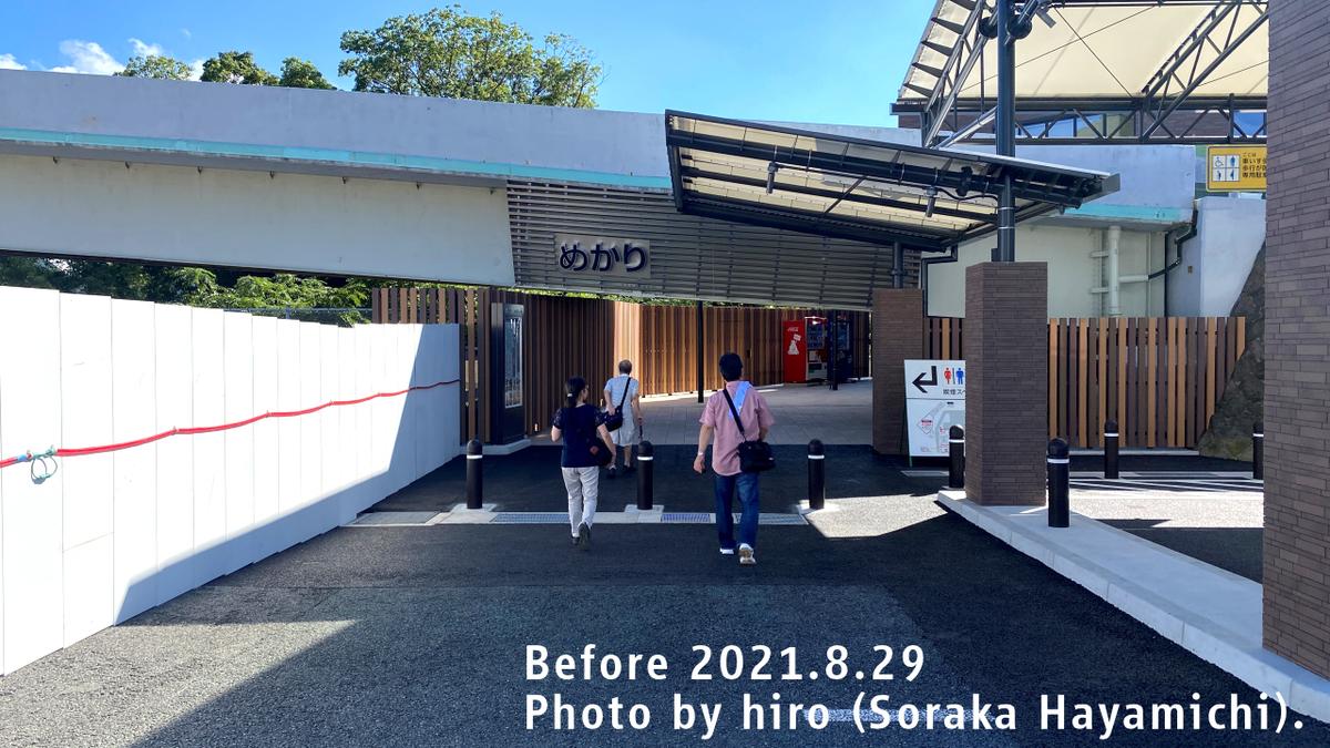 f:id:fuwafuwaame:20210830175155j:plain