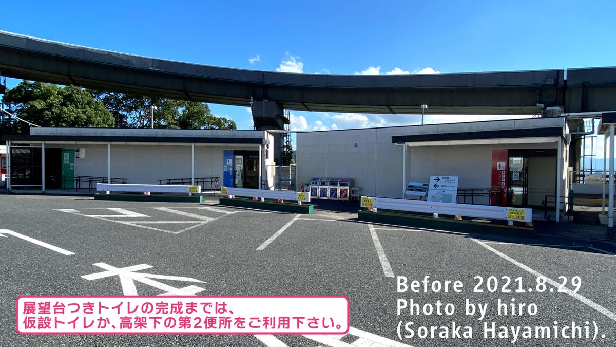 f:id:fuwafuwaame:20210830175235j:plain