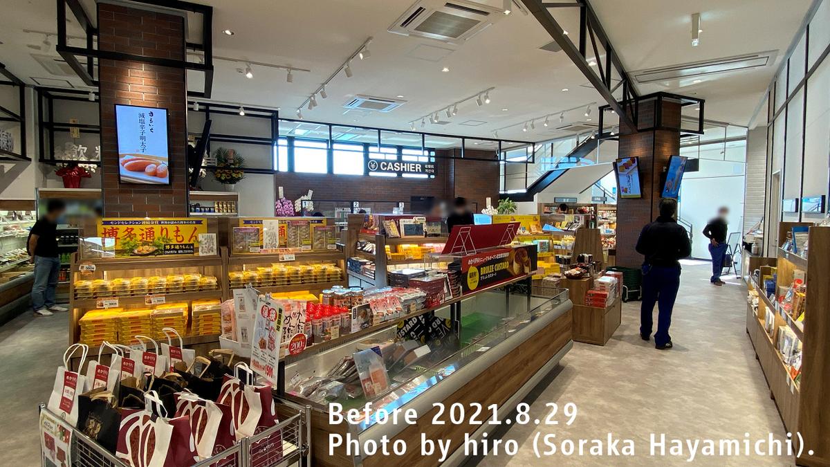 f:id:fuwafuwaame:20210830175728j:plain