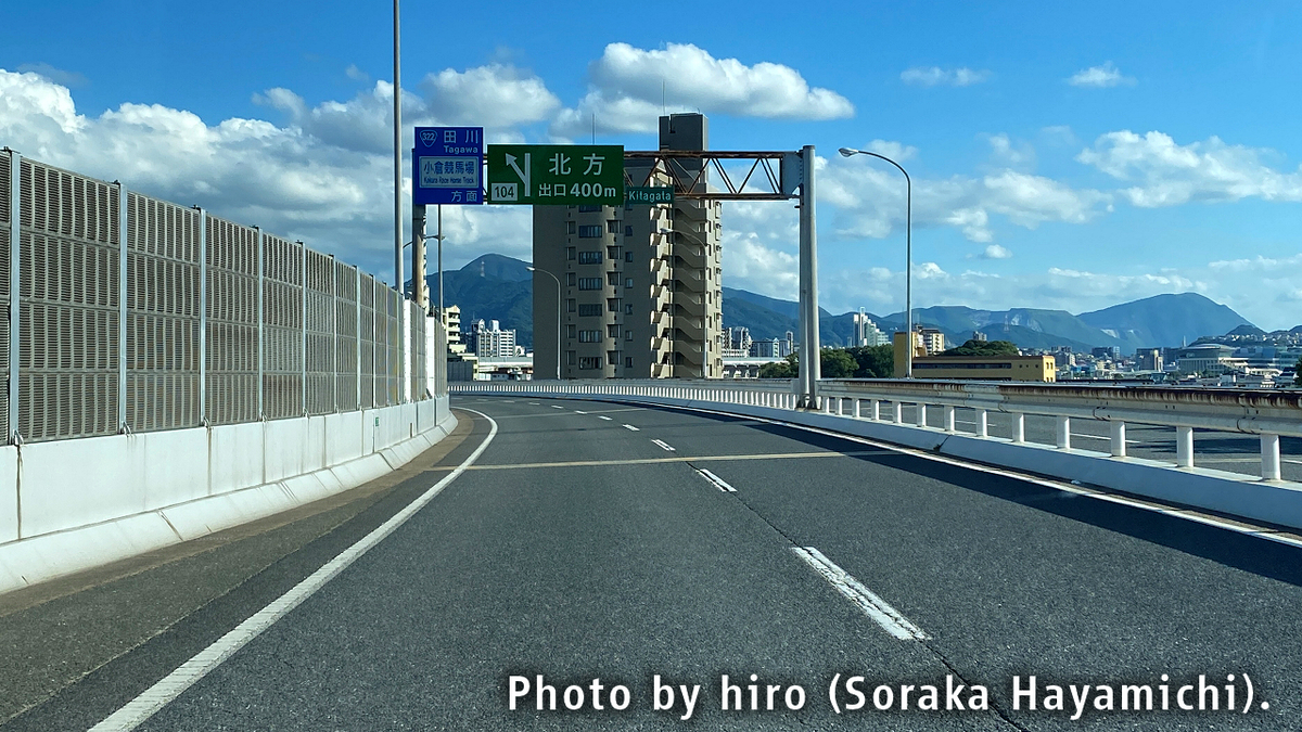 f:id:fuwafuwaame:20210830183218j:plain