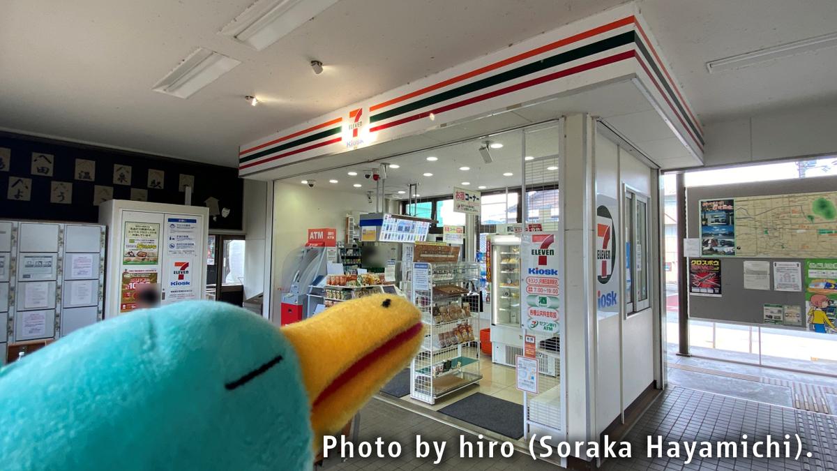 f:id:fuwafuwaame:20210830193556j:plain
