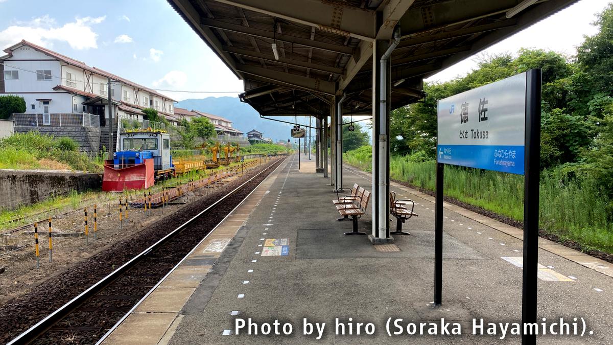 f:id:fuwafuwaame:20210830200312j:plain