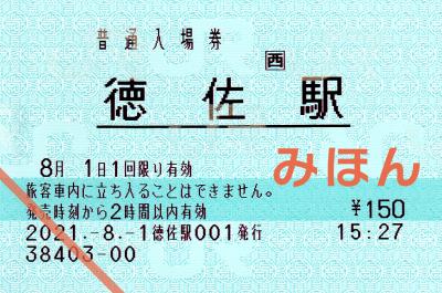 f:id:fuwafuwaame:20210830200525j:plain