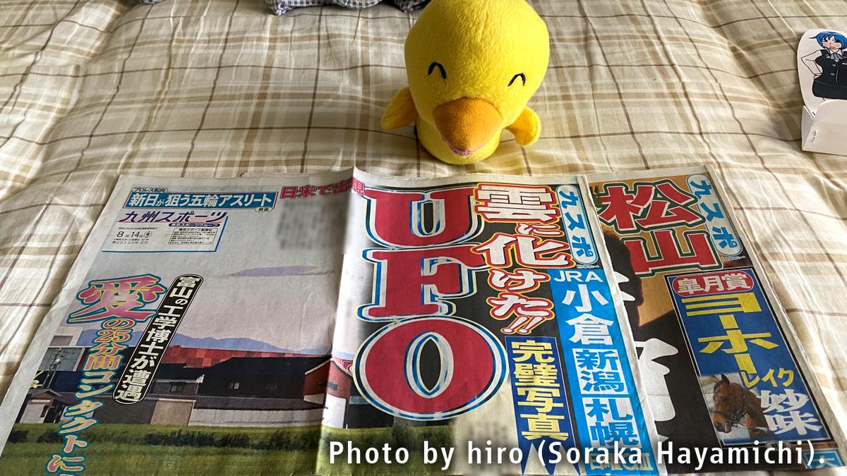 f:id:fuwafuwaame:20210911151216j:plain
