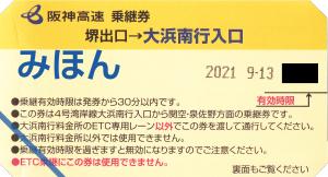 f:id:fuwafuwaame:20210914201109j:plain