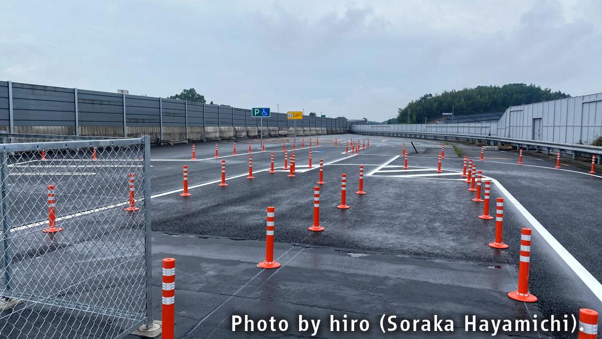 f:id:fuwafuwaame:20210916190755j:plain