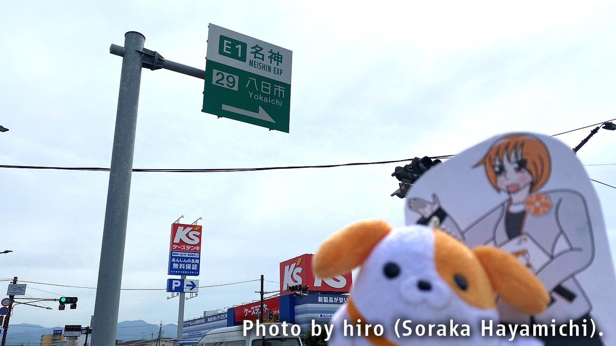 f:id:fuwafuwaame:20210922173953j:plain
