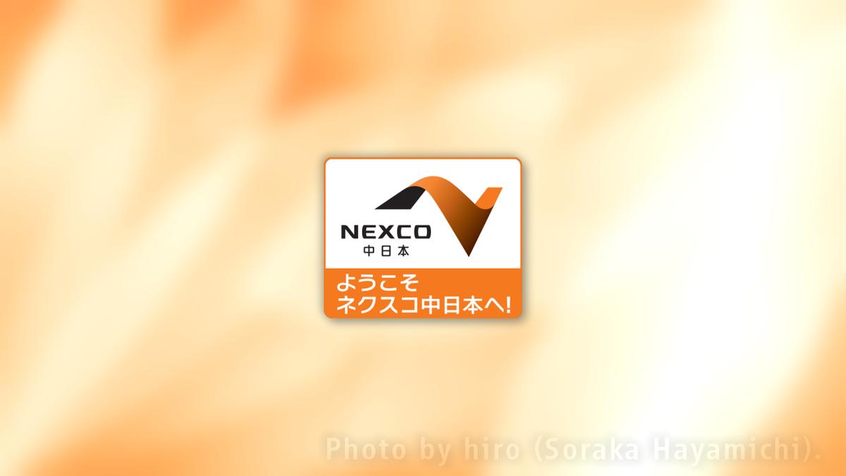 f:id:fuwafuwaame:20210922180152p:plain