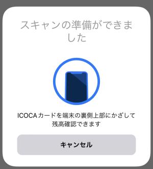 f:id:fuwafuwaame:20210928134823p:plain