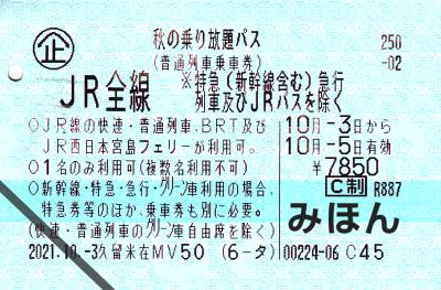 f:id:fuwafuwaame:20211005015627p:plain