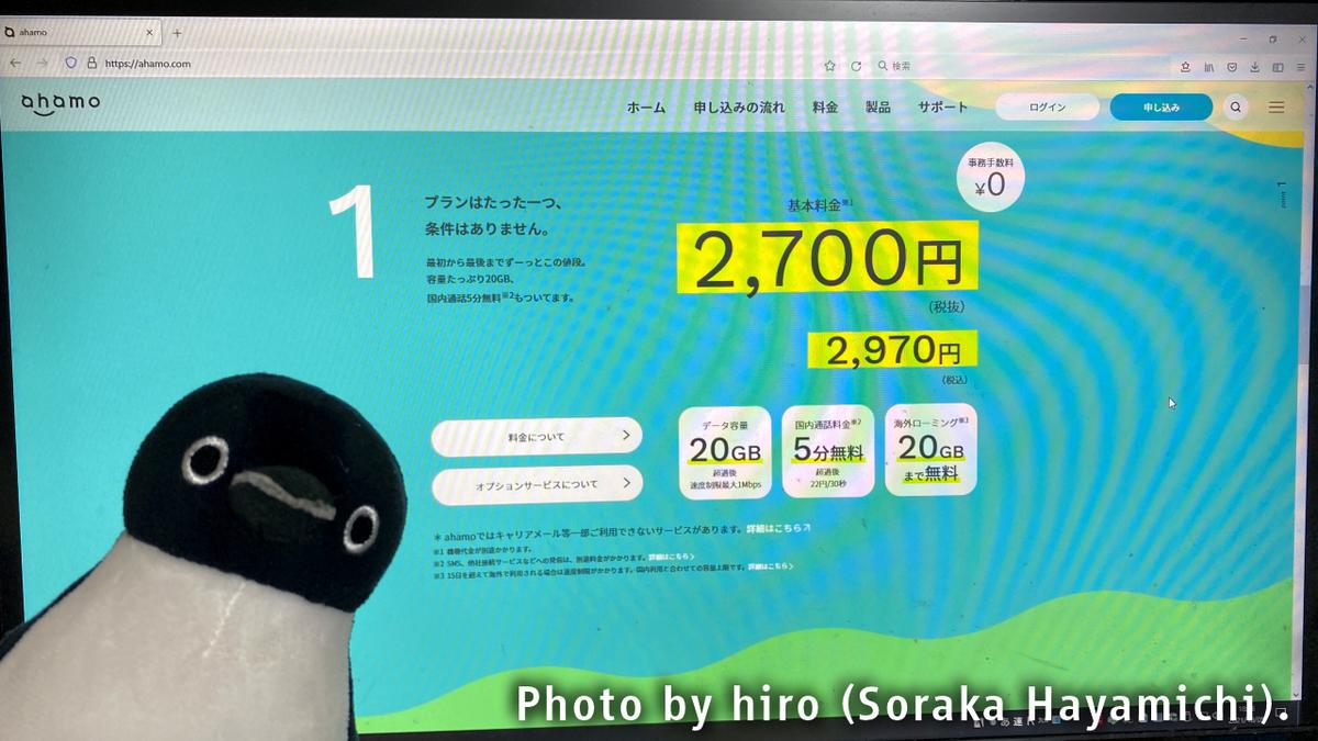 f:id:fuwafuwaame:20211005184826j:plain
