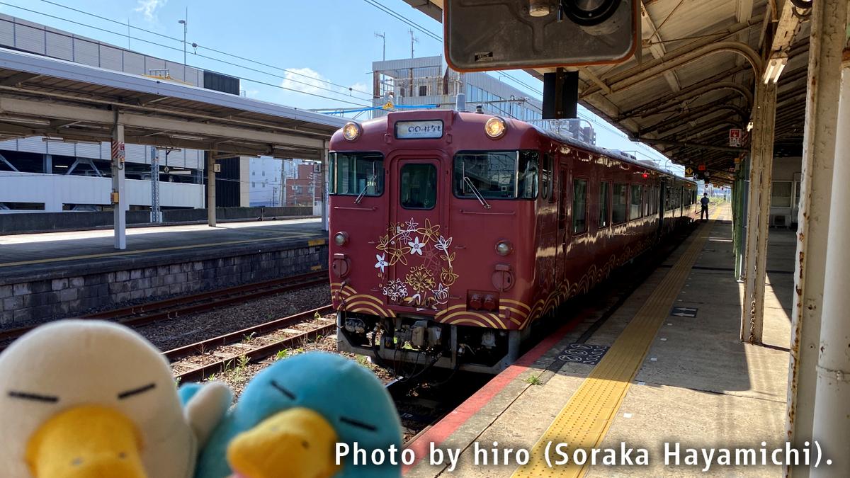 f:id:fuwafuwaame:20211006190634j:plain